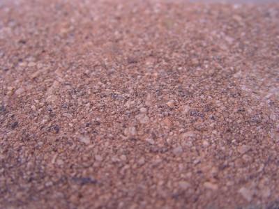 scratched carpet